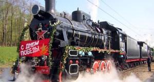 В Евпатории ждут поезд Победы