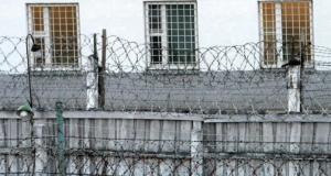 УФСИН России по Республике Крым и г. Севастополю опровергает информацию