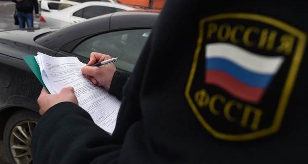 В Севастополе судебные приставы отобрали у гражданина автомобиль. За долги по кредиту
