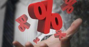 Мнение: дальнейшего удешевления ипотеки ожидать не стоит