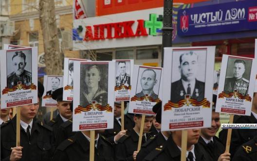 11 апреля – День освобождения Керчи от немецко-фашистских захватчиков