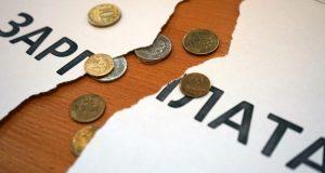На севастопольском предприятии «пронесли» работников с зарплатой за март