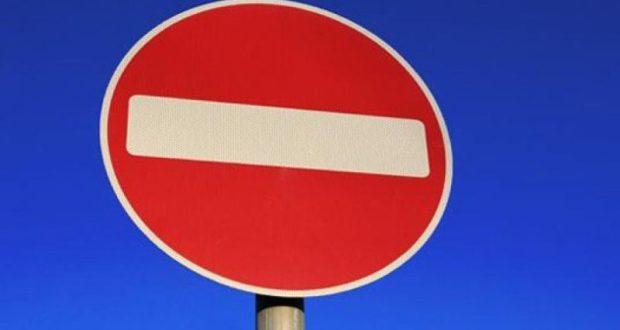 Внимание! В Симферополе с 5 по 9 мая вводятся ограничения в движении транспорта