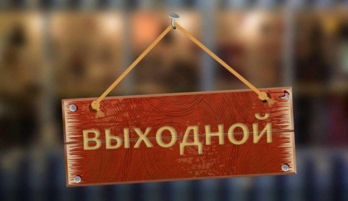 Вторник, 21 августа, в Крыму - выходной день