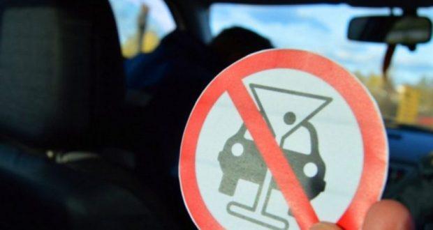 В ГИБДД Крыма подвели итоги профилактического мероприятия «Нетрезвый водитель»