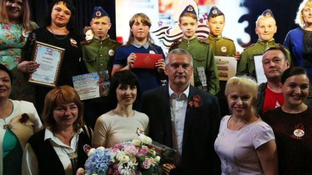 Подведены итоги крымского конкурса «Мы – наследники Победы!»