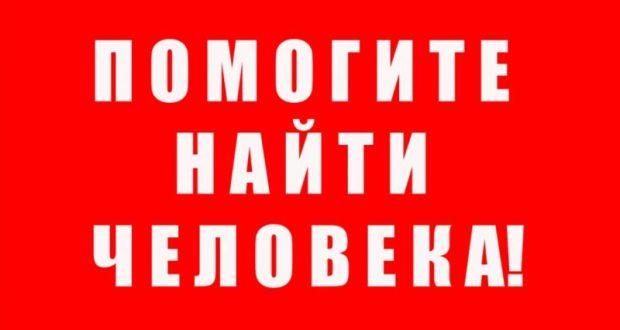 Внимание! В Крыму пропала без вести 25-летняя девушка - Алла Дыханова