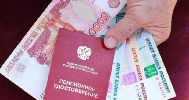 Пенсионный фонд России: перерасчет страховой пенсии с учетом нестраховых периодов