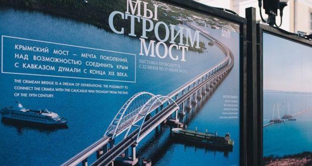 Крымский мост теперь есть и на картах Google