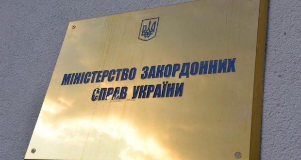 Не слишком чистая нота. МИД Украины требует освободить своих браконьеров