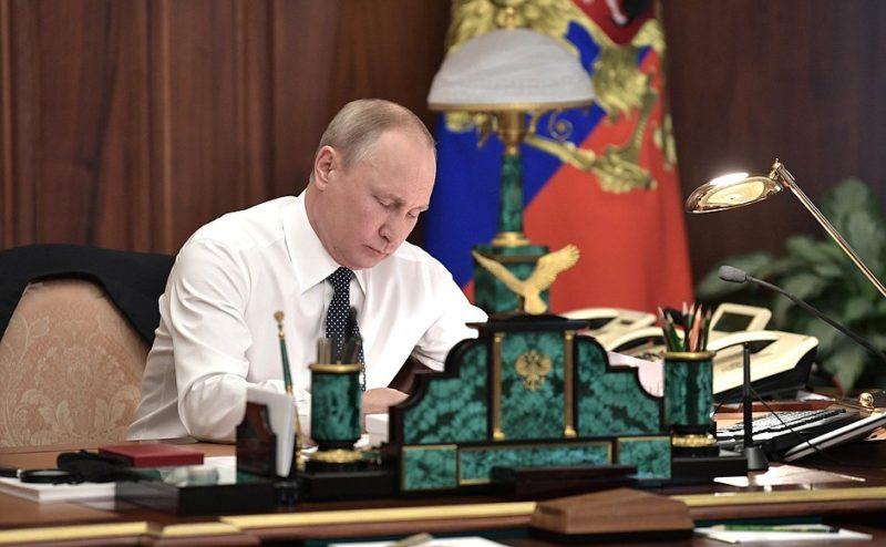 Майский указ Президента Путина - 2018
