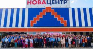 Еще один торговый центр в Крыму «амнистирован». «Новацентр» в Симферополе снова работает
