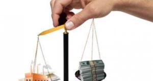 Большая распродажа. Крым планирует распродать госимущество почти на 2,7 млрд. рублей