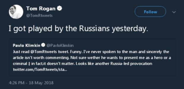 Пранкеры Вован и Лексус позвонили американцу, предложившему «разбомбить Крымский мост»