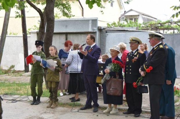 Праздник улицы Георгия Александера на Северной стороне Севастополя