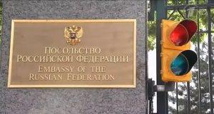 Предупредили официально! Посольство РФ в США - об ответственности за угрозу взорвать Крымский мост