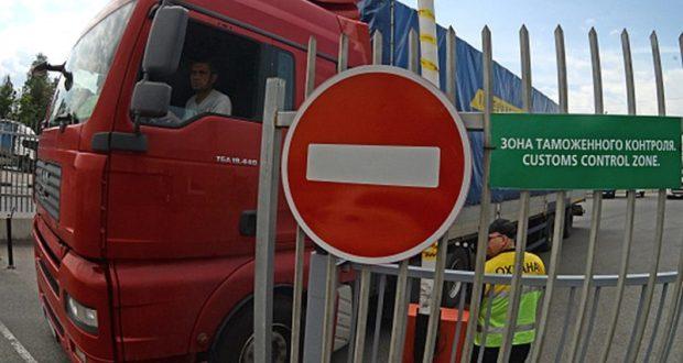 Почему буксует процедура Свободной таможенной зоны в Крыму