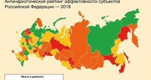 В антинаркотическом рейтинге «Трезвой России» Крым и Севастополь – на «разных полюсах»