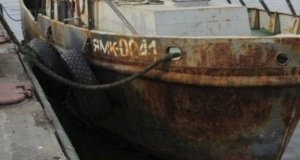 """В Крыму арестовали украинское судно """"ЯМК-0041"""". Моряки Украины браконьерствовали"""