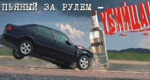 Депутат Госдумы РФ Андрей Козенко предлагает приравнивать пьяных водителей к убийцам