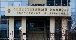 В отношении 15 судей Конституционного суда Украины в России завели уголовное дело