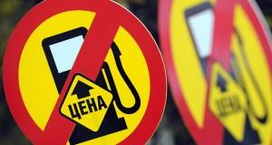 ФАС снова обещает взять под контроль цены на бензин в Крыму
