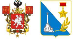 Правительство Севастополя затеяло опрос: каким должен быть герб города