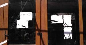 Объявления о сносе торгового центра «Куб» в Симферополе сорвали за считанные минуты
