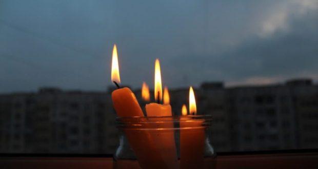 Ночью были частично обесточены четыре города Крыма