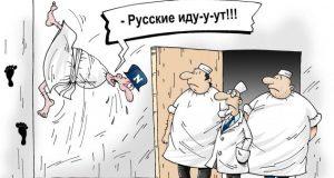 """Открытие поста """"патрульной полиции Крыма"""" - шизофрения украинских идеологов"""