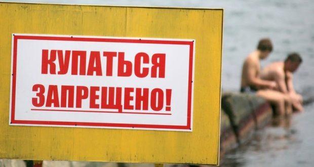 В Феодосии закрыты 22 пляжа