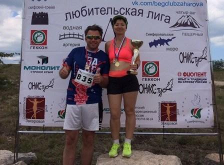 Сотрудник севастопольской полиции Ольга Пенкина – в числе сильнейших бегунов Крыма