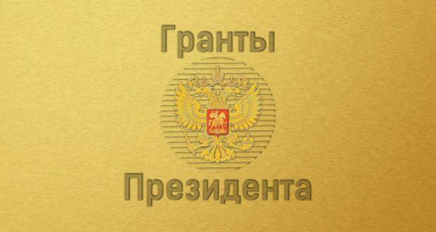 Севастопольцы получили семь президентских грантов. На общую сумму - 12 млн рублей