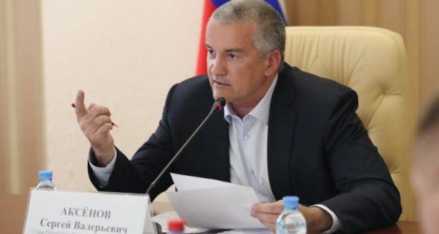 Сергей Аксёнов: в Крыму идёт целенаправленное очищение власти от коррупционной скверны