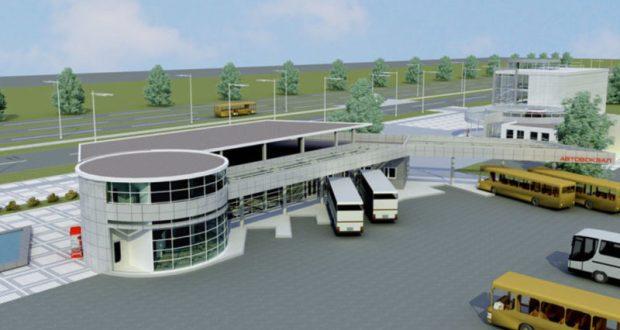 """Вдоль трассы """"Таврида"""" планируют построить два автовокзала"""