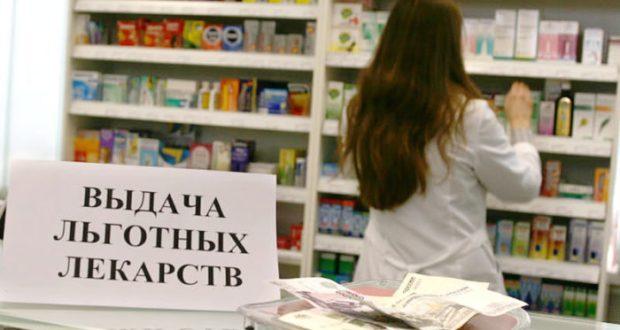 Минздрав Крыма: маленькие дети имеют право на получение льготных лекарств