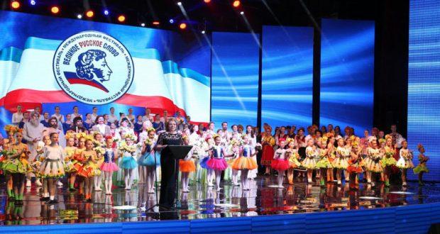 """5 июня в Ливадии открывается Международный фестиваль """"Великое русское слово"""""""