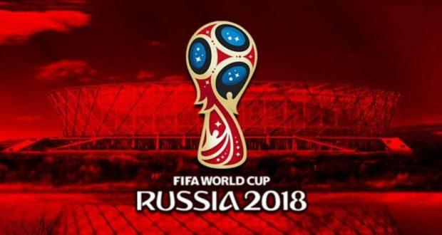 Фан-зон Чемпионата мира по футболу в Крыму не будет