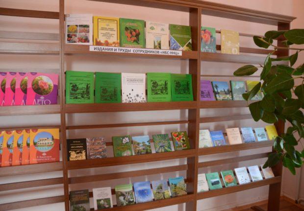 В Никитском ботаническом саду проходит Аромоконференция
