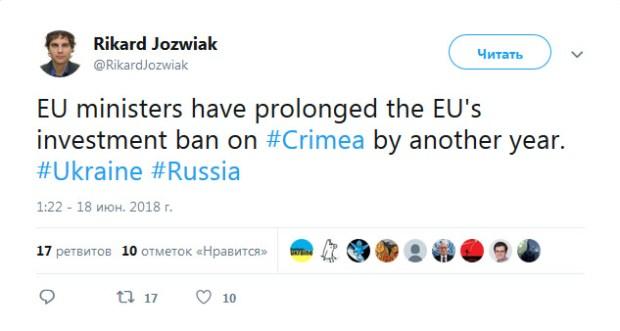 Министры иностранных дел стран Евросоюза продлили на год запрет на инвестиции в Крым