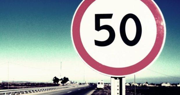 Ограничение скоростного режима в Севастополе. Почему и зачем – позиция местного правительства