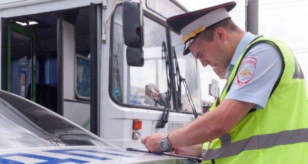 В Республике Крым пройдет профилактическое мероприятие «Автобус»