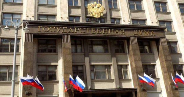 Депутаты Госдумы об очередном «витке» санкций: «на Западе друзей нет»