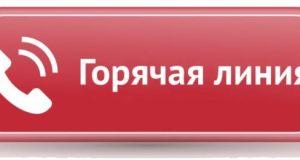 Роспотребнадзор в Крыму и в Севастополе открыл горячую линию по коррупции