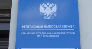 Налоговая служба Севастополя работает в режиме продленного дня по вопросам регистрации онлайн-касс