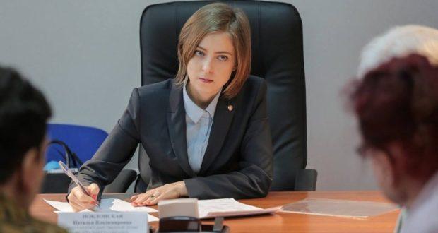 Наталья Поклонская проанонсировала личный прием в Севастополе