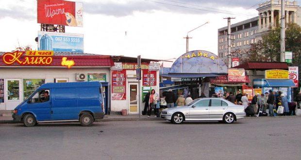 """Власти Севастополя рекомендуют предпринимателям рынка """"Чайка"""" легализоваться"""