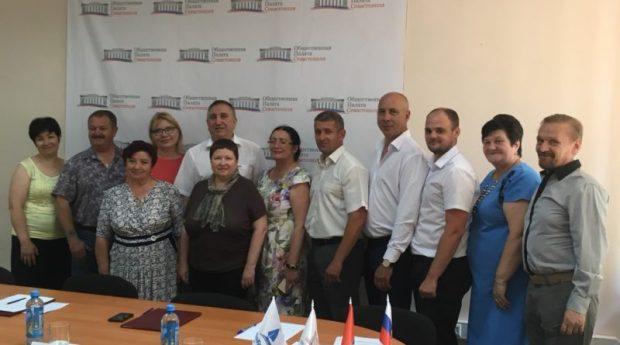 Севастопольский «Доброволец» инициировал старт важного общественного сотрудничества