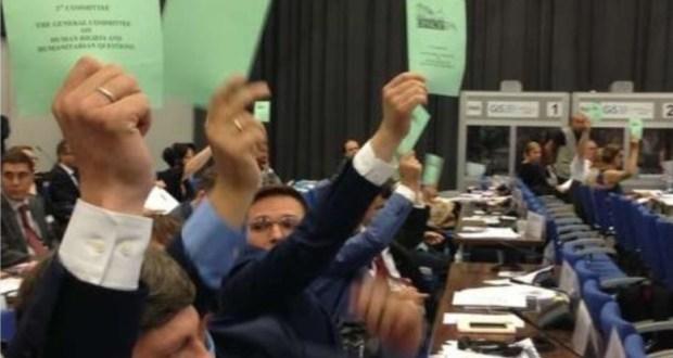 Парламентская ассамблея ОБСЕ приняла скандальную резолюцию «о нарушении прав человека в Крыму»