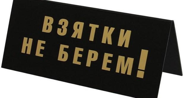 Зачисление ребенка в симферопольский детский сад обошлось в… 17 тысяч рублей